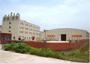 重庆田中科技开发有限公司