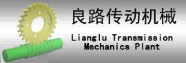 渝北区良路传动机械厂